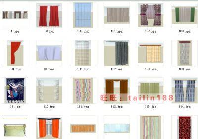 4.7G的sketchup窗帘模型/草图大师SU窗帘模型共203款/竹帘 布帘模型