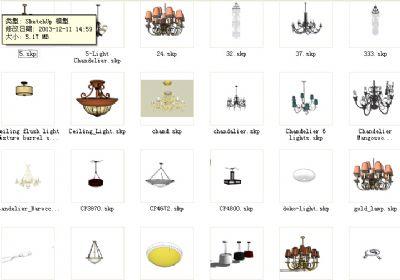 50个吊灯草图大师模型下载 水晶灯 吸顶灯sketchup模型