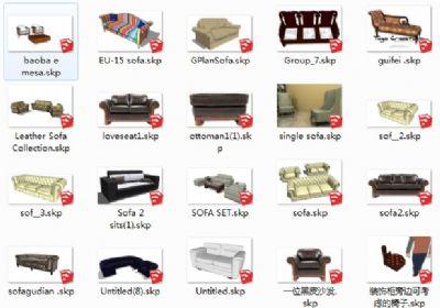 20个沙发草图大师模型免费下载