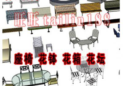 景观小品座椅 花钵 花箱 花坛sketchup模型