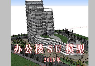 2015年153套办公楼建筑设计sketchup草图大师模型