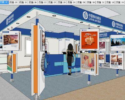 草图大师中国移动通信展厅模型