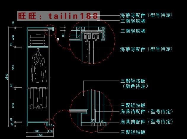 衣柜推拉门_78套衣柜CAD立面图库下载 -好模型任你下