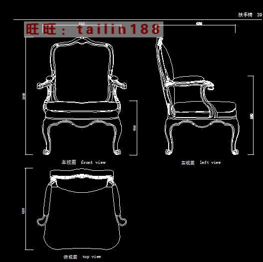 欧式家具椅子cad三视图105套 家具cad图