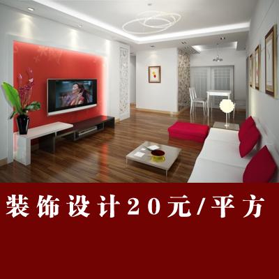 家装设计 装修设计 室内设计 新房装修施工图 效果图 客厅 餐厅